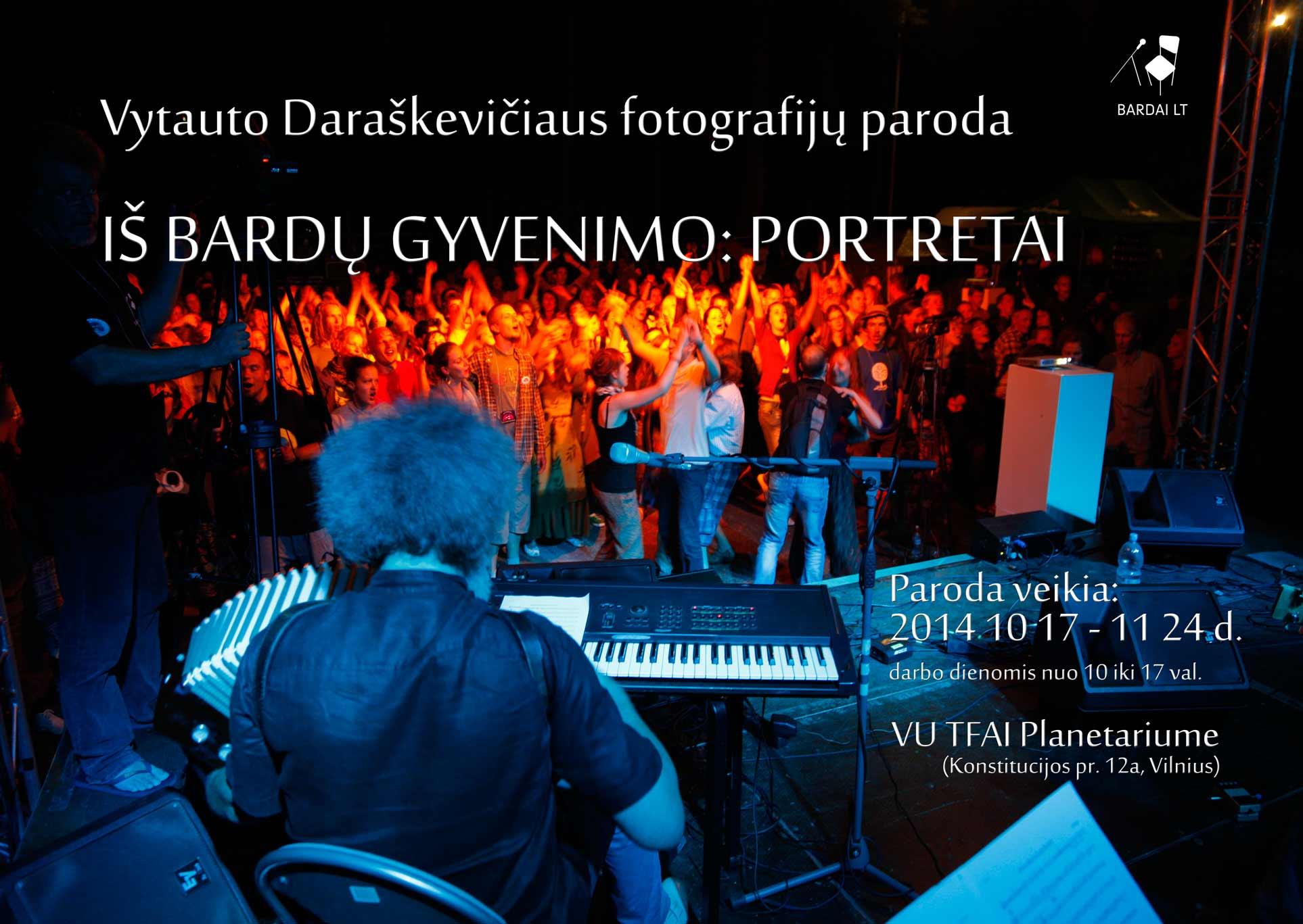 Vytautas Babravičius - Tau, Jaunyste!